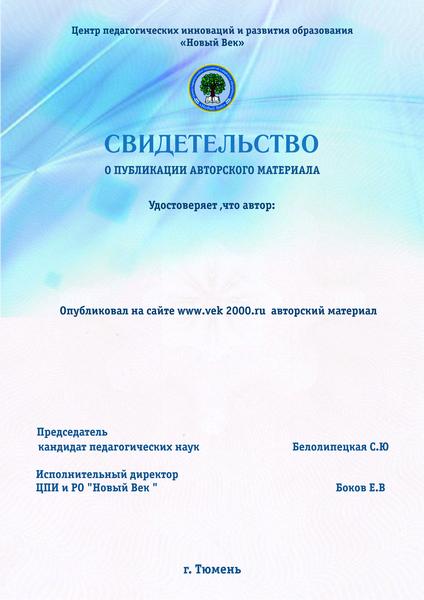 Гражданско-Правовой Договор Подряда, Возмездного Оказания Услуг